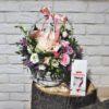 заказать цветы в корзинке в минске