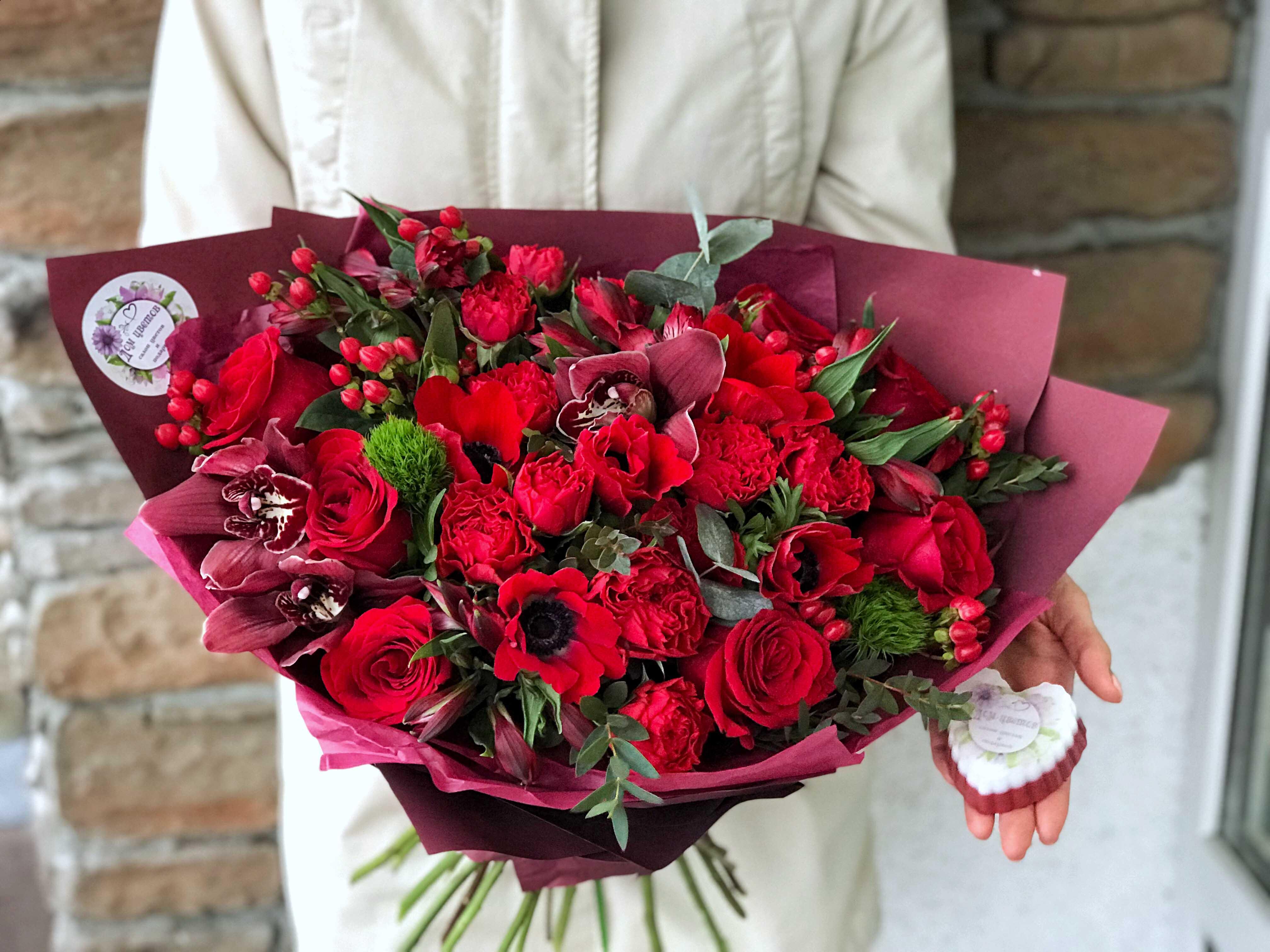 Купить букет минск с доставкой, цветов