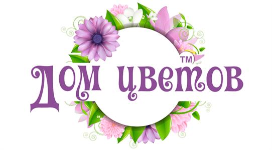 Интернет-магазин Дом Цветов